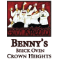Benny's Brick Oven Pizza - Ave M